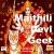 Listen to Chhaiya Chhaiya from Maithili Devi Geet