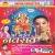 Listen to Lapata Kamariya Raja from Aa Gail Navrat