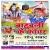 Listen to A Daraibar Mausha from Bahubali Ke Kanwar