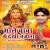 Listen to Kawar Leke Aaib Dobara Ho from Bhole Baba Ka Dekhi Nazara