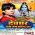 Listen to Garib Hai Bhola Ji Kawar Kaise Aai from Devghar Bam Bam Bola Ta
