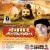 Listen to Jatari Devghar Anti Bajta Kawar Me Ghanti from Devghar Zero Kilometer