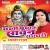 Listen to Bolo Om Namah Shivaya from Sakhi Bhukha Sawan Somari