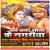 Listen to Fut Gaile Gaura Ke Karam from Chal Chala Bhola Ke Nagariya