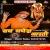 Listen to Jai Ganesh Deva from Jay Ganesh Aarti