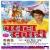 Listen to Saiya Daraibar Tu Chala Babadham from Basaha Sawari