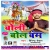 Saal Bhar Par Savan songs