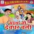 Saiya Sawan Me songs
