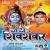 Listen to Bhola Bhangiya Na Pisai from Jai Shivshankar