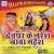 Listen to Tahar Sakhiya Kahela Gaura from Devghar Ke Naresh Baba Mahesh