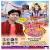 Listen to Dheere Chali from Boli Om Namah Shivay