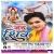 Listen to Bel Ke Pataiya Par from Jai Shiv