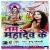 Listen to Bhut Baitalwa from Namah Mahadev Ke