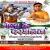 Listen to Kare Bhola Ke Darshanawa from Bhola Ji Ke Darshanwa