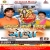 Listen to Lail Bani Bear Gaura from Lail Baani Beer Gaura