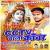 Listen to Aama Ji Bhejli H Gerua Sari from Cctv Wala Kawar