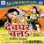 Listen to Piyare Sadi from Devghar Chal
