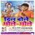 Listen to Hila Ke Dekha Patari Kamariya from Dil Bole Bhole Bhole