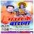 Listen to Khoja Khoja Babua from Gaura Ke Barawa