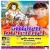 Listen to Pura Arman Hoi Tahiya from Jogiya Trishuldhari