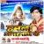 Listen to Kadi Vinash Papiyan Ke from Hamla Amaranath Ke