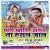Listen to Bhang Khati Rojo Rojo from Bhang Khatir Atana Na Rusal Jaal