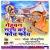 Listen to Mammy Papa Sange Babadham Jaai from Gehuan Sarap Kare Foy Foy