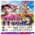 Listen to Kawar Kalsha Mangake from Jalwa Dhar De Re Pagali