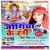 Listen to Baja Ke Priya Singh Ke Gana from Jogiya Ke Rang