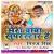 Listen to Saavan Mahina Jabse Ailbate from Mera Baba Super Star Hai
