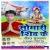 Listen to Chilam Ke Jari Jani Saty Ji from Somari Shiv Ke
