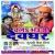 Listen to Tohara Duara Pe Kaise Bhola from Chala Bhauji Devghar