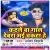 Listen to Bariyapur Se Laili Kin Ke Dj from Katale Ba Gaal Dewra Bhai Chakta Re