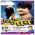 Listen to Likh Dihi Sagari Umiriya from Love You Jaan