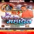 Listen to Hamke Bhoola De La Ye Bhola from He Devo Ke Dev Mahadev