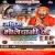 Listen to Savan Ke Barse Badriya from Mahima Bhole Dani Ke