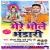 Listen to Bola Bam Bam from Mere Bhole Bhandari