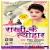 Listen to Aail Rakhi Ke Tyohar Ho from Rakhi Ke Tyohar