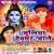 Bhauji Ke Kawar Kare Choy Choy songs
