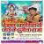 Listen to Saavan Ke Pahila Somari Ke from Devghar Nagariya Me Jaai Ke Jhumela Raja