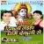Listen to Gaura Manabe Chalale Bholebaba Ke from Tikuli Laiha Dham Dekuli Se