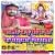 Listen to Bhola Adbhangiya Ke from Bhola Adbhangiya Ke Mahima Nirala