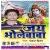 Listen to Shiv Devghar Nagariya Me from Jai Bholebaba