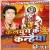 Listen to Radha Pyari Wair Karegi from Kalyug Ke Kanhaiya