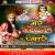 Listen to Teri Kripa Se Kanha Bhala Ho Gaya from Mere Kanha Pyare