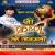 Listen to Krishna Kanhaiya Ke Bhaile Janamawa from Shree Krishna Ke Janamawa