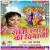 Mere Pyare Mohan songs