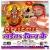 Listen to Jai Bajariya Lali Chunariya from Chunariya Laita Kinke