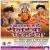 Listen to Asho Dashahara Ke Mela Ho from Banal Rahe Senurawa A Maiya