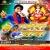 Listen to He Ganesh Deva from He Ganesh Baba